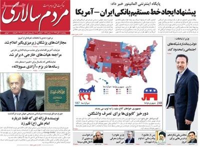Mardom salari newspaper 11 - 6