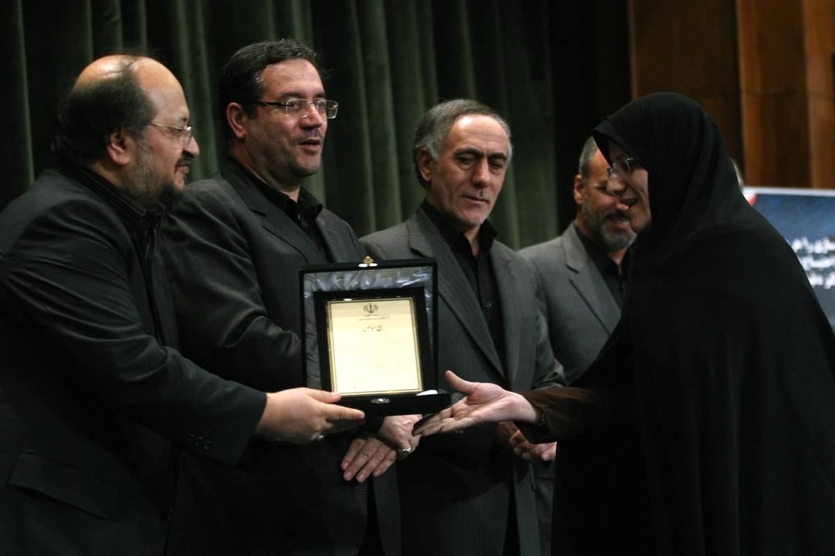 Mohammad Shariatmadari - National Quality Day Ceremony