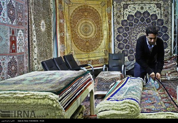 Iran-Qom Carpets Expo