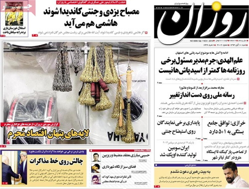 Rouzan newspaper 11-01