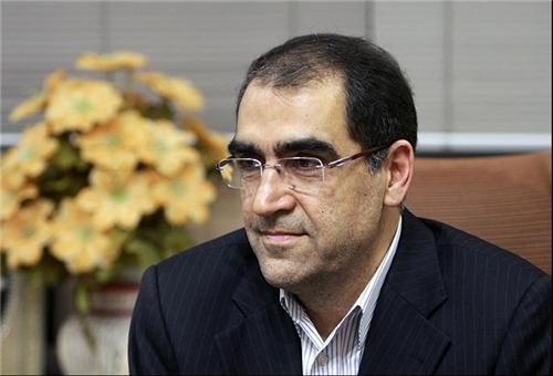 Seyed Hassan Hashemi - Iran Health Minister