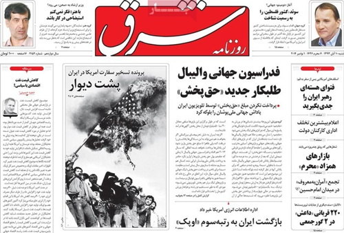 Shargh newspaper 11-01