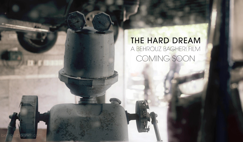 The Hard Dream - Animation Poster