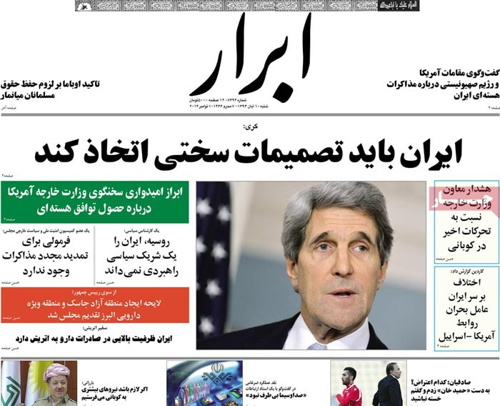 abrar newspaper-11-01