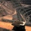 iran mines