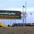 Iran Sarakhs Free Trade Zone