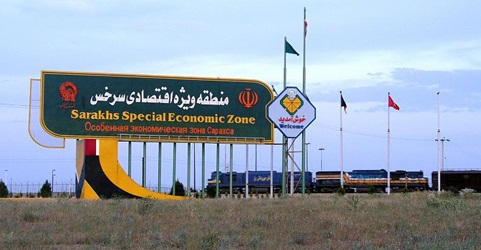 Iran Sarakhs Free Trade Zone