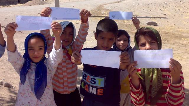 iranian children in rural area - south khorasan
