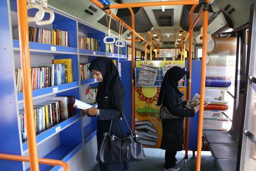 iranian mobile book library