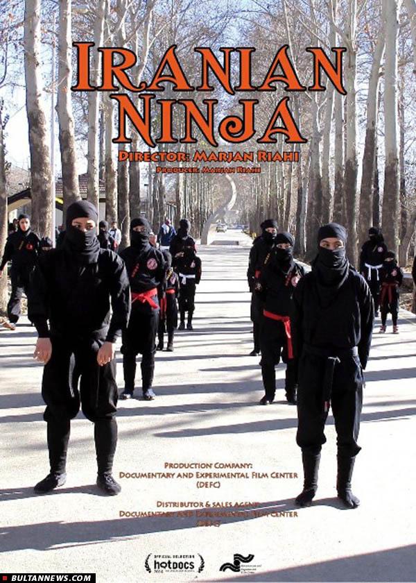 iranian ninja movie cover