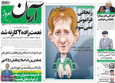Arman Emrooz daily-12-31