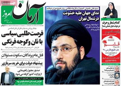 Arman newspaper-12-10