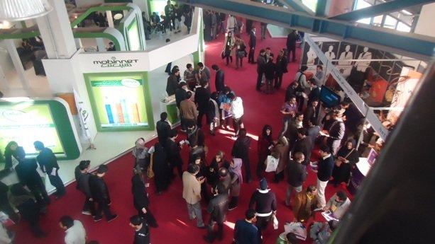 Elecomp Exhibition Tehran