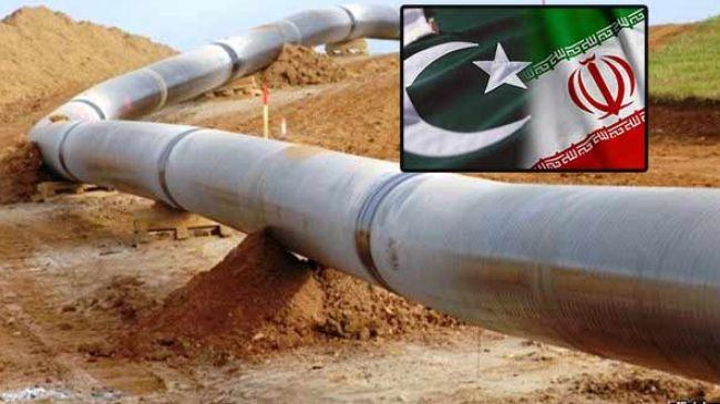 Iran Pakistan pipline