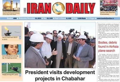 Iran daily-12-31