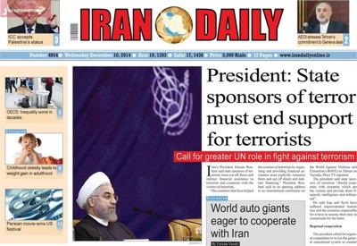 Iran daily newspaper-12-10