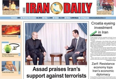 Iran daily newspaper 12 - 22
