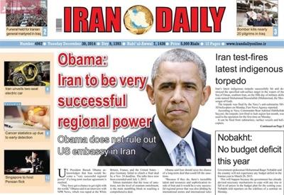 Iran daily newspaper 12 - 30