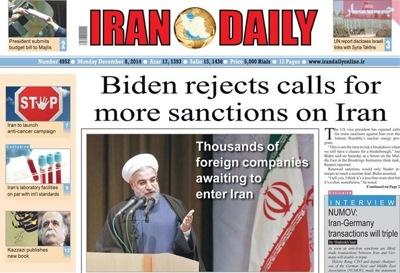 Iran daily newspaper 12 - 8