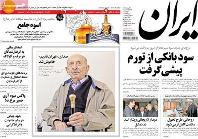 Iran newspaper 12 - 22'