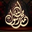 Islam-prophet