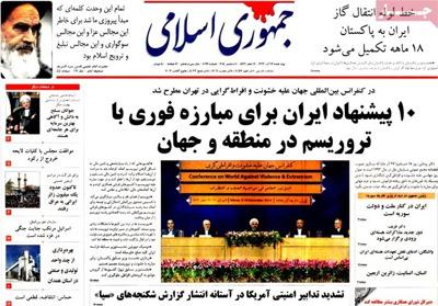 Jomhouri eslami newspaper-12-10