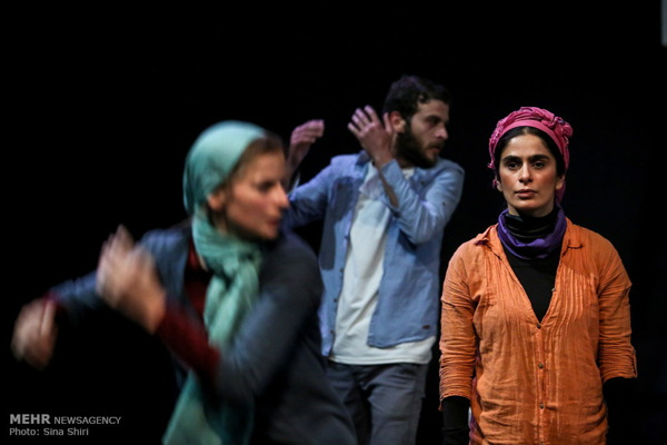London, Rome, Tehran, Amsterdam Theater