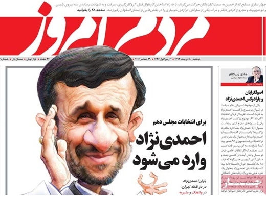 Mardom Emrouz Newspaper-Ahmadinejad cartoon