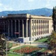 North Ossetia University