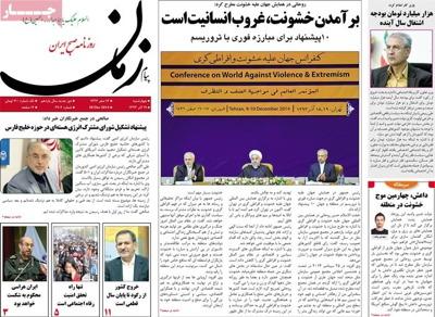 Payame Zaman newspaper-12-10