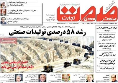 Samt newspaper 12 - 24