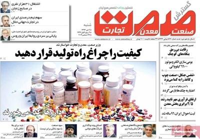 Samt newspaper 12 - 27