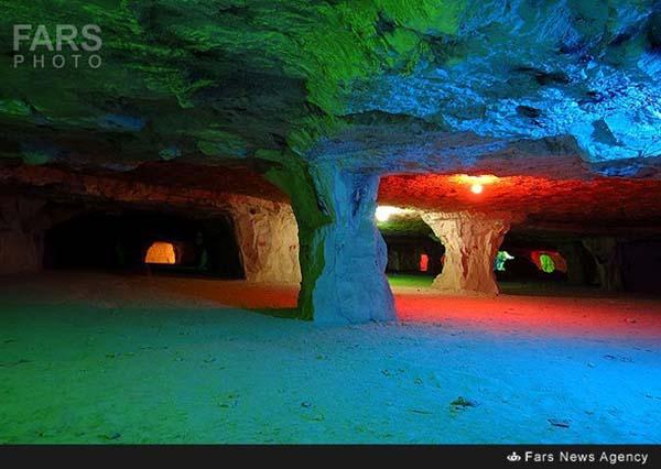 Sang Shekan Cave