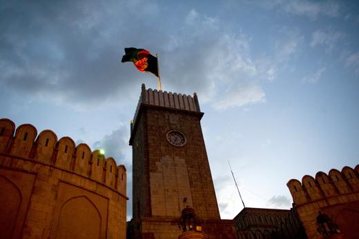 afghanistan presidency palace