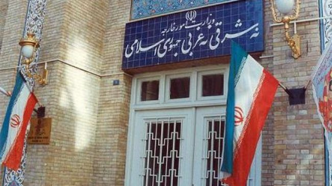 Iran Issues Statement on US Bid to Reinstate UN Sanctions