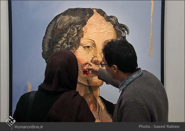 wrinkled Mona Lisa