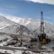 Iran -Earth Enegry