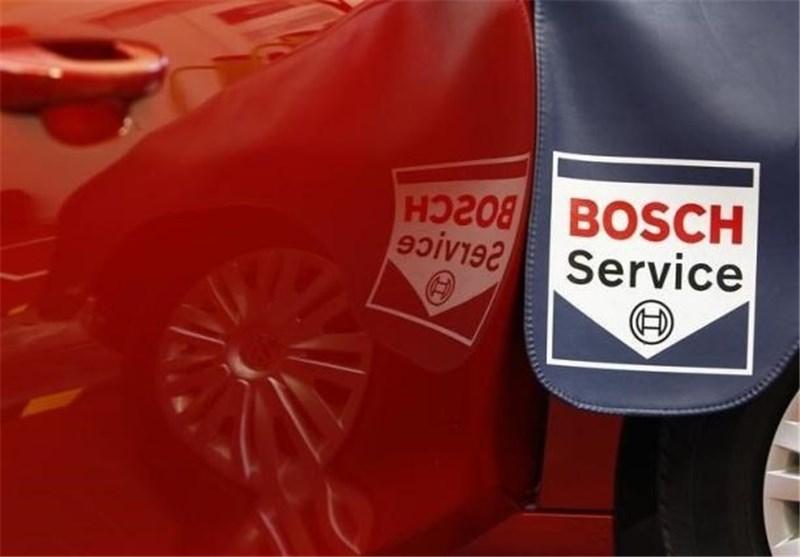 Are Bosch Food Processor Pushers Interchangable