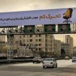 Healthcare-Tehran