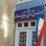 Iran Appoints Female Ambassador to Denmark