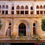 Abbasian-House200