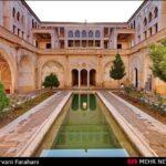 Abbasian-House202
