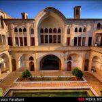 Abbasian-House89