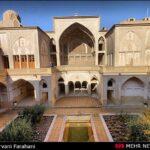 Abbasian-House91