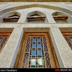 Abbasian-House94