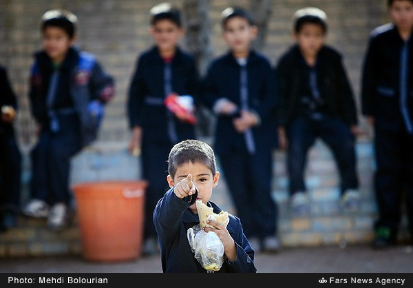 Afghan Students in Iran