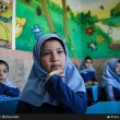 Afghan Students in Iran12