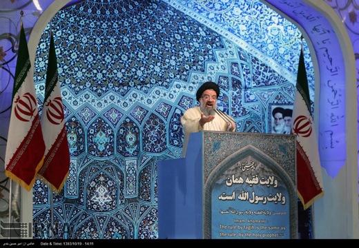 Ahmad Khatami