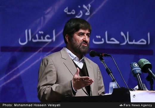 Ali Motahari