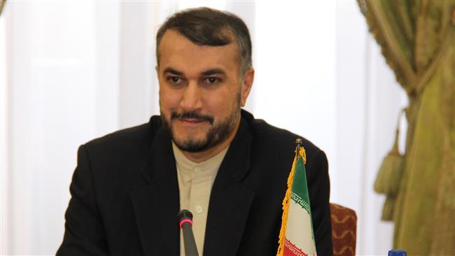 Amir Abdullahian